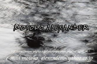 MotokoAlexander