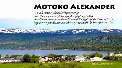 MOTOKO ALEXANDERさん