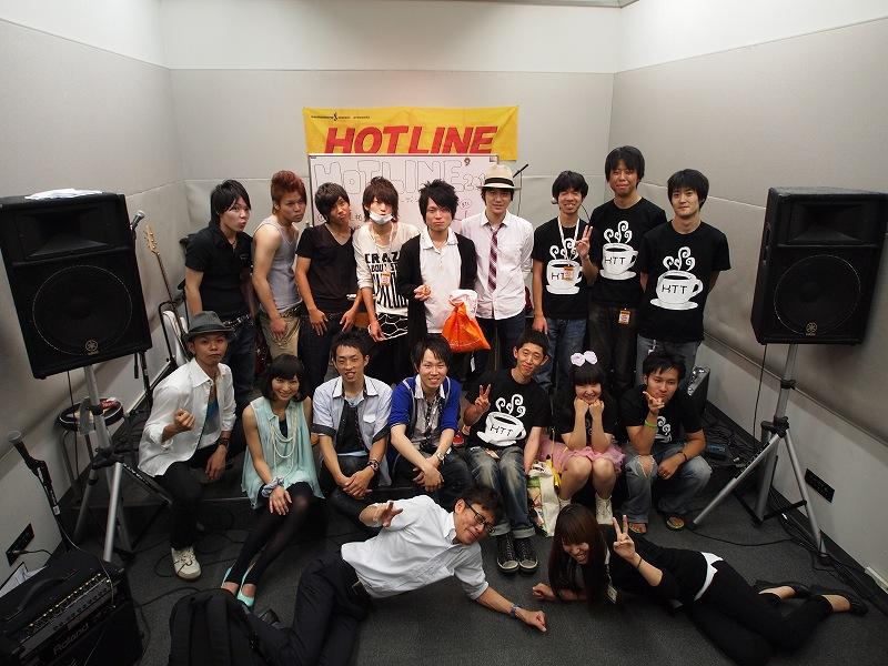 HOTLINE20120722