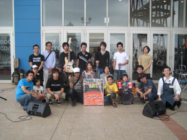 HOTLINE2011 7月18日