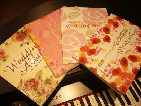 ピアノレッスン wedding songs