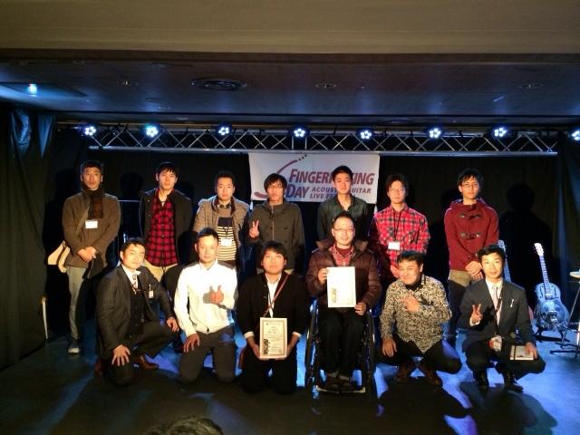 FPD2014 九州予選大会 集合写真