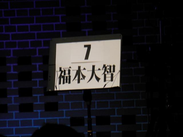 コンテストの名前掲示