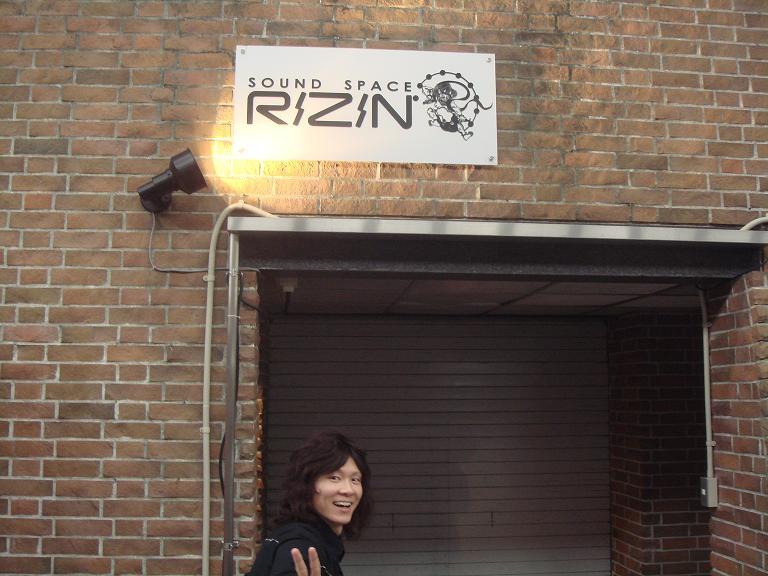 RIZINと中山貴司さん