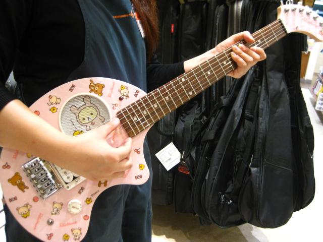 リラックマギターとったどー!!