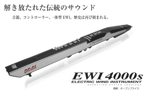 EWI4000