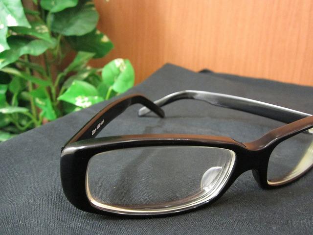 『噂のメガネ』です。