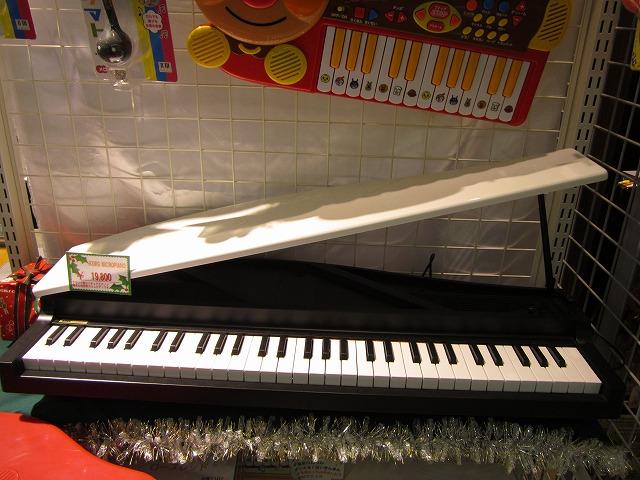 MICRO PIANO