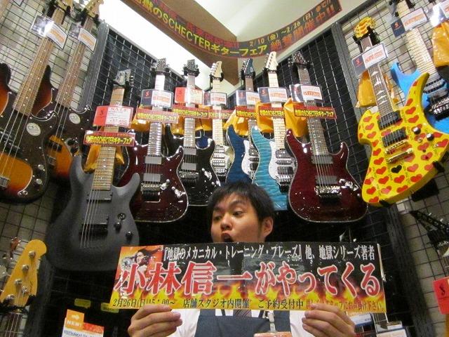 気になるギターが一杯!!