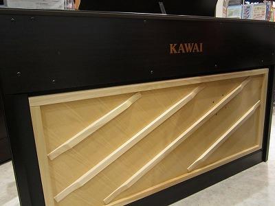 カワイCA9500GPの響板部分