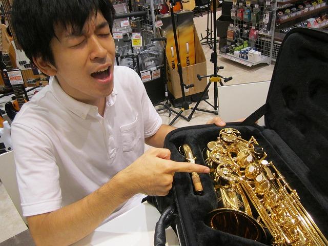 管楽器の症状をお伝え下さい!