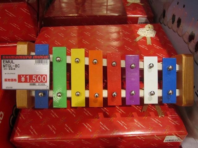 エミュール鉄琴