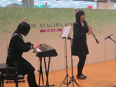 クラリネット独奏 ピアノ伴奏:入谷さん