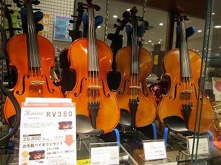 バイオリン展示しております!