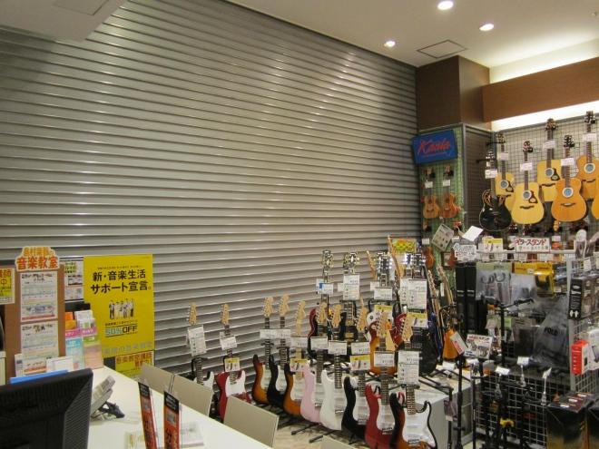 島村楽器 イオンモール綾川店