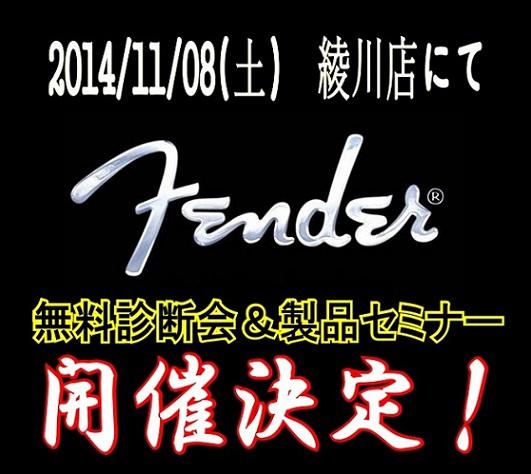 20141031-kokuchi2.jpg
