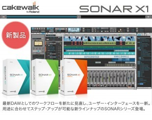 SONARX1