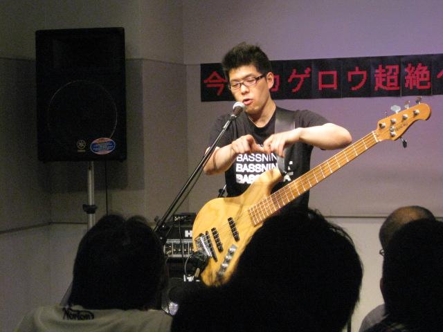 imazawa3