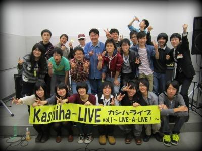 島村楽器 橿原店 カシハライブ ライブ バンド 集合写真