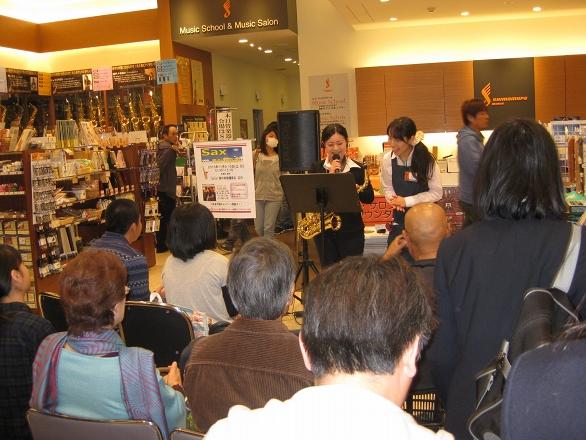 SAXコンサート:MC竹之内・北本