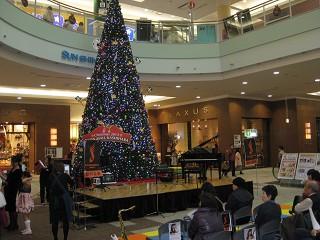 イオンモール橿原 島村楽器 クリスマス コンサート 音楽教室