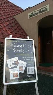 SalonParty会場外観