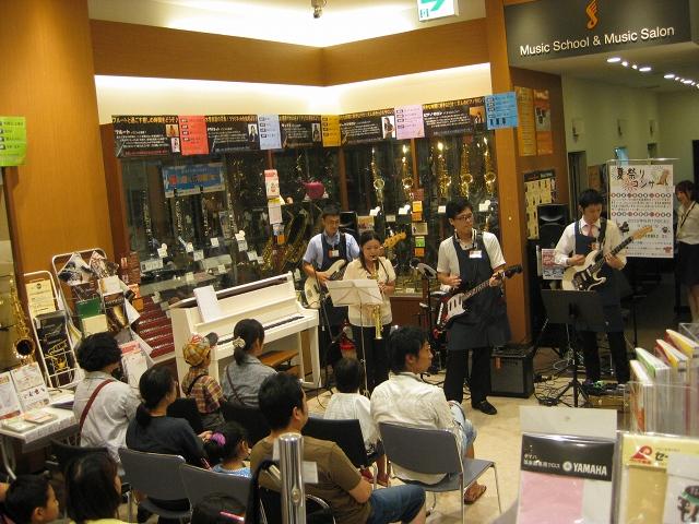 2013年夏祭りコンサート様子1