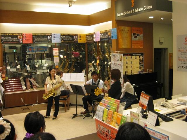 2014年夏祭りコンサート様子3