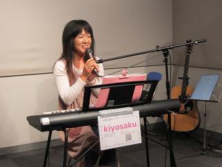 Kiyosaku