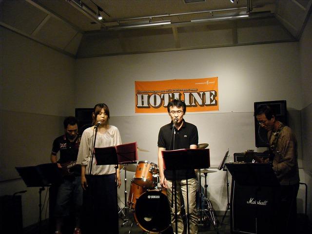 鵜山スペシャルバンド