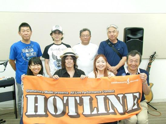 HOTLINE20140720syuugou