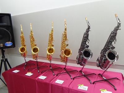 Itami SAX Festival