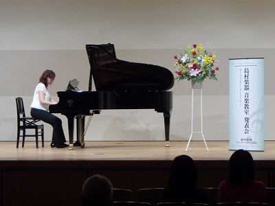 伊丹昆陽店 音楽教室発表会