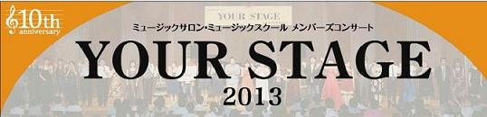 youstage
