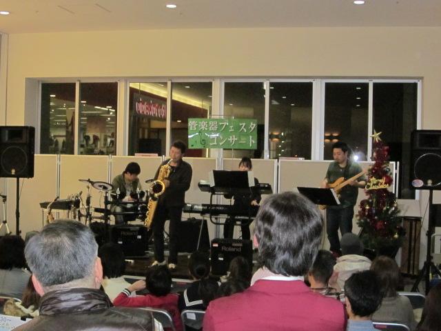 管楽器フェスタ イベント 講師バンド演奏