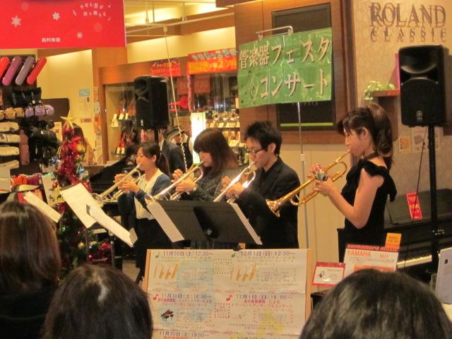 管楽器フェスタ イベント トランペット講師演奏