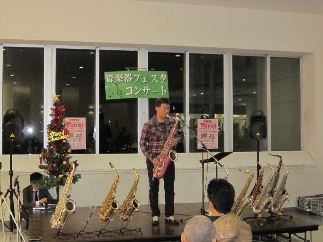 管楽器フェスタ イベント 梶田先生