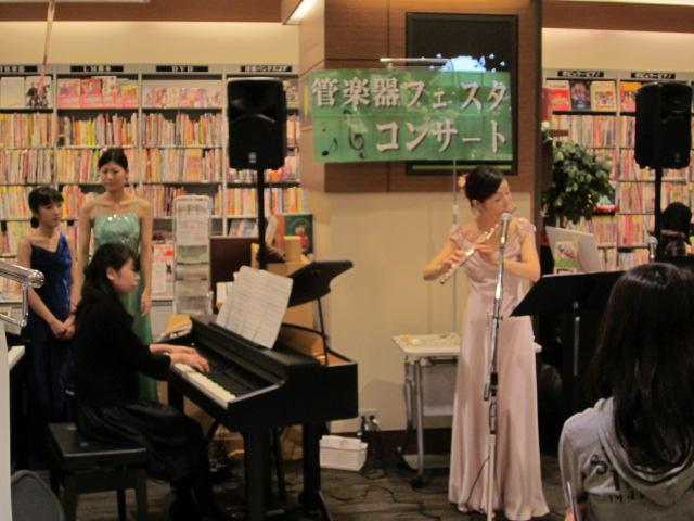 管楽器フェスタ イベント ピアノインストラクター フルート講師