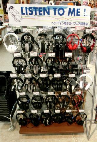 【高音質ヘッドフォン】ヘッドフォンフェア 島村楽器 仙台泉店②