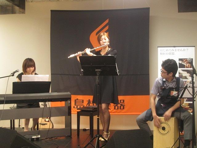 ピアノ・フルート・カホン
