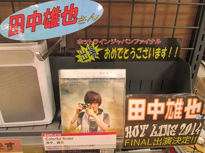 cd販売コーナー