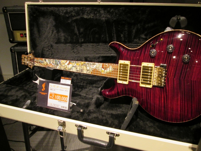 PRIVATE STOCK DRAGON 2010 AL