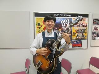20130916-guitar.jpg