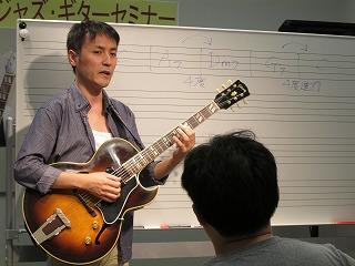 20130916-teaching.jpg