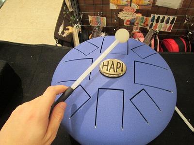 ハピドラム