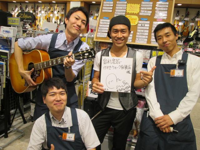 松本さんと記念撮影