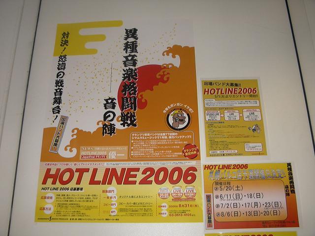 20060511-01.jpg