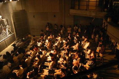 20080924-hall.jpg
