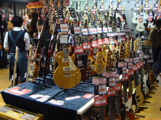 札幌ギターショウ