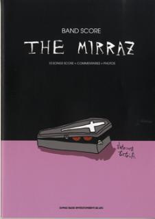 The Mirraz/言いたいことはなくなった